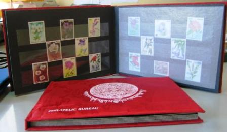 Stamp Album of Bhutan, Bhutan Post, Thimphu