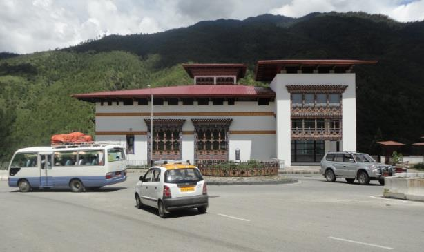 Royal Textile Museum Thimphu RTA