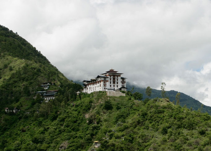 Trashigang Dzong, eastern Bhutan built in 1659