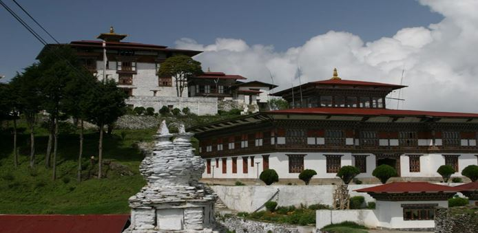 Zhemgang Dzong in central Bhutan